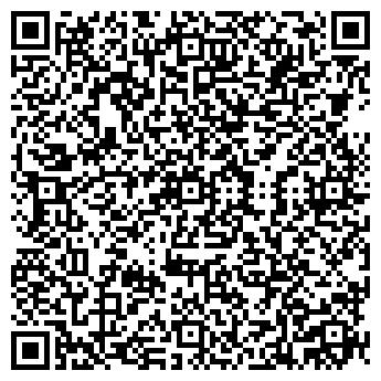 QR-код с контактной информацией организации ПРАМЕНЬ КТПУП