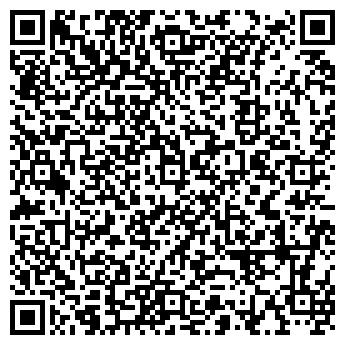 QR-код с контактной информацией организации ТРАНЗИТ-97 ПРОМБАЗА