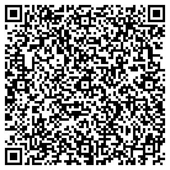 QR-код с контактной информацией организации ЗАО СТРОЙМАШ-ЗНАК