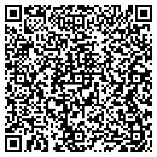 QR-код с контактной информацией организации ГРУППА АТ
