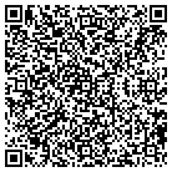 QR-код с контактной информацией организации ООО СТРОЙДОРМАШСЕРВИС