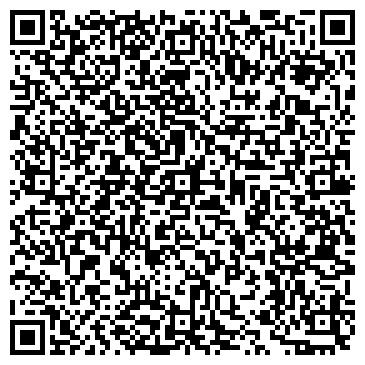 """QR-код с контактной информацией организации ЗАО """"Завод Тюменьремдормаш"""""""