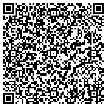 QR-код с контактной информацией организации ТЮМЕНЬСПЕЦТЕХ