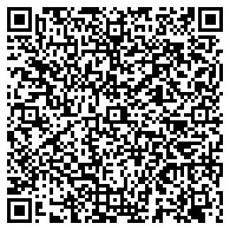 QR-код с контактной информацией организации ВМПЦЕНТР