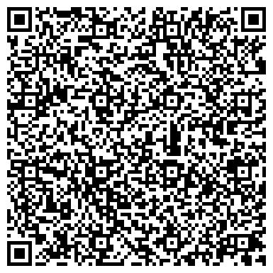 QR-код с контактной информацией организации ПРЕДПРИЯТИЕ ПО СОДЕРЖАНИЮ ДОРОГ СПЕЦИАЛИЗИРОВАННОЕ ГОРОДСКОЕ КУП