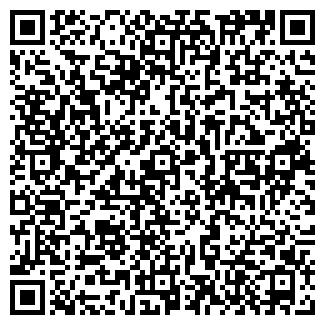 QR-код с контактной информацией организации ТЮМЕНЬ ТК ООО
