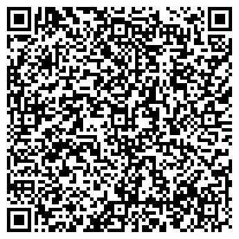 QR-код с контактной информацией организации ТЮМЕНЬТЕХСНАБ ДМ ПКФ ООО