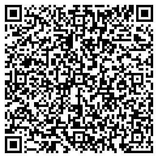QR-код с контактной информацией организации BOSCH PALLETTE