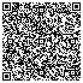 QR-код с контактной информацией организации АВТОСТАР МАГАЗИН