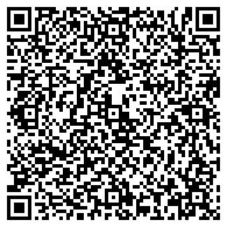 QR-код с контактной информацией организации ООО КОЛЕСО ФОРТУНЫ