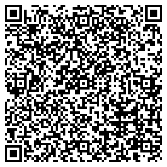 QR-код с контактной информацией организации СЕВЕРУНИВЕРСАЛСТРОЙ