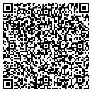 QR-код с контактной информацией организации СИБАГРОКОМПЛЕКТ