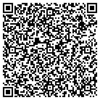QR-код с контактной информацией организации ООО ТЮМЕНЬАВТОАГРЕГАТ