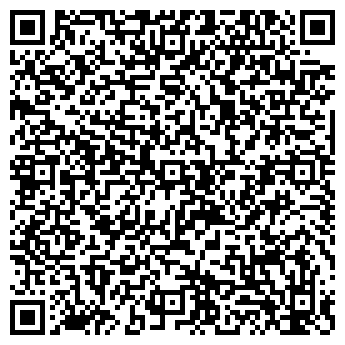 QR-код с контактной информацией организации ООО ТЮМЕНЬАВТОЗАПЧАСТЬ