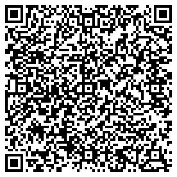 QR-код с контактной информацией организации ПРОДТОРГСЕРВИС ООО