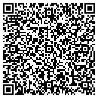 QR-код с контактной информацией организации ЗАО ТРИК