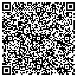 QR-код с контактной информацией организации ПОЛОВИК