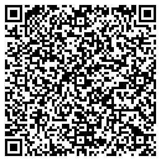 QR-код с контактной информацией организации ПРОЛОГ ООО