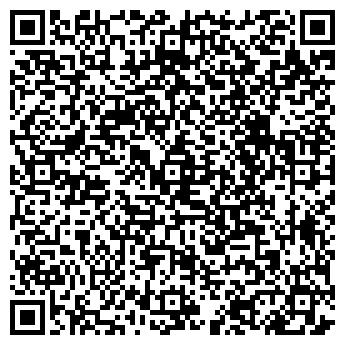 QR-код с контактной информацией организации МАОУ ДОД  АЛЬКОР