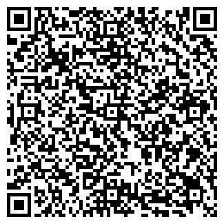 QR-код с контактной информацией организации ООО КОМПЛЕКТЦЕНТР