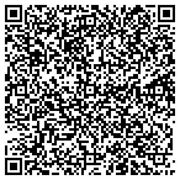 QR-код с контактной информацией организации ТЮМЕНСКИЙ ЗАВОД ЖЕЛЕЗОБЕТОННЫХ ИЗДЕЛИЙ-3 ЗАО (ЗАВОД ЖБИ-3)