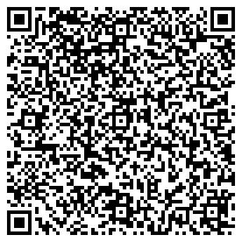 QR-код с контактной информацией организации ПРОМКОМБИНАТ ФИЛИАЛ