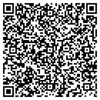 QR-код с контактной информацией организации ПРОРАМПО ЗАО