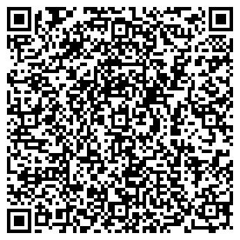 QR-код с контактной информацией организации ФАРОС ГРУППА КОМПАНИЙ