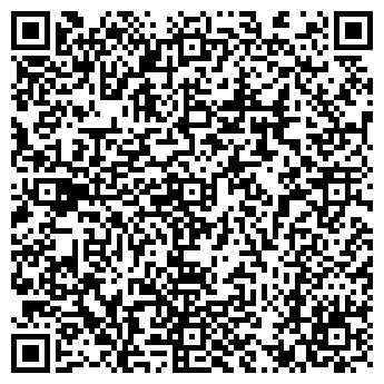 QR-код с контактной информацией организации ООО ТЮМЕНЬСТАЛЬКОНСТРУКЦИЯ