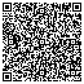 QR-код с контактной информацией организации ООО ФЕРЗЬ