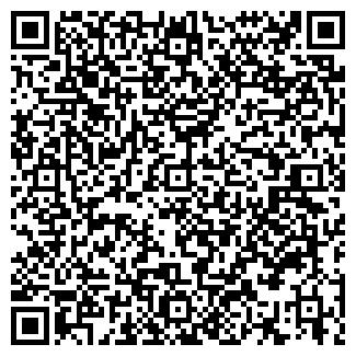 QR-код с контактной информацией организации АГРОТЕХПРОЕКТ