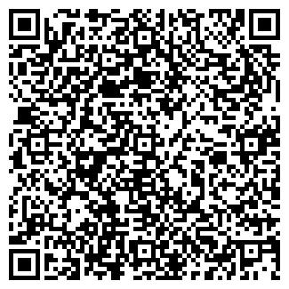 QR-код с контактной информацией организации ДЭМОС