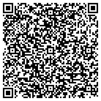 QR-код с контактной информацией организации СТРОЙМАСТЕР КОНЦЕРН