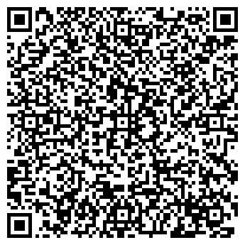QR-код с контактной информацией организации ТЮМЕНЬСТРОЙКОМПЛЕКТСЕРВИС