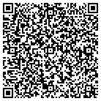 QR-код с контактной информацией организации ДЛЯ ВАС САЛОН-МАГАЗИН