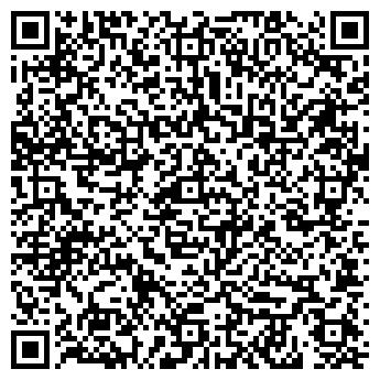 QR-код с контактной информацией организации КОЛОРИТ-КОМПЛЕКТ ООО
