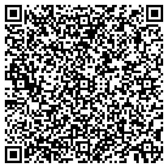 QR-код с контактной информацией организации СЛАВЯНСКИЙ ДОМ ФИРМА