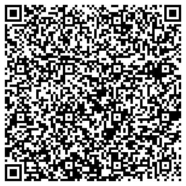 QR-код с контактной информацией организации ТЮМЕНСКИЙ КОМБИНАТ СТРОИТЕЛЬНЫХ МАТЕРИАЛОВ