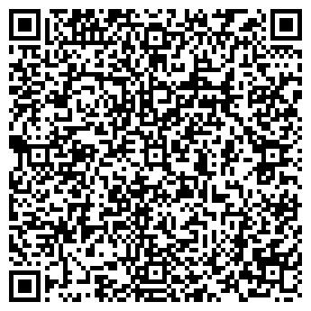 QR-код с контактной информацией организации ТЮМЕНЬЭНЕРГОПРОМСЕРВИС