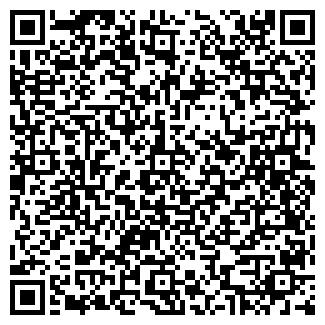 QR-код с контактной информацией организации ДСК И К