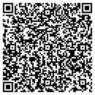 QR-код с контактной информацией организации ООО ЕВРОБЕТОН