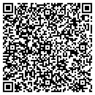 QR-код с контактной информацией организации ООО ФОРМЭКС