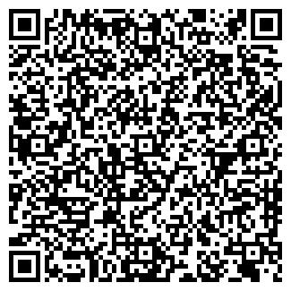 QR-код с контактной информацией организации ООО ВЕАЛПРОФ