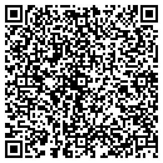 QR-код с контактной информацией организации ООО ФЛЕКС