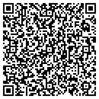 QR-код с контактной информацией организации РИГЕЛЬ+