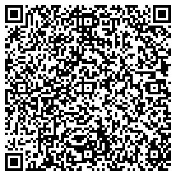 QR-код с контактной информацией организации АТЛАНТ-МЕДИА ООО