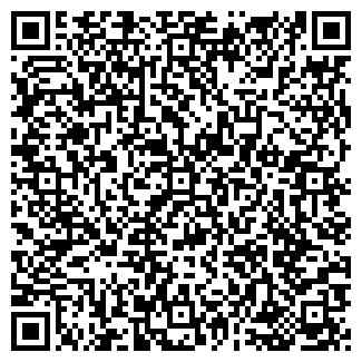 QR-код с контактной информацией организации ОМТАС ООО