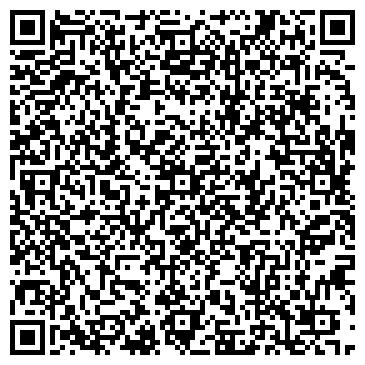QR-код с контактной информацией организации ЭФФЕКТ ПРОИЗВОДСТВЕННОЕ ПРЕДПРИЯТИЕ