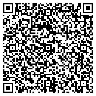QR-код с контактной информацией организации APXIDEA СТУДИЯ