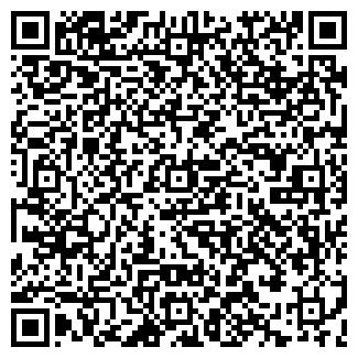 QR-код с контактной информацией организации ST-ДИЗАЙН ООО